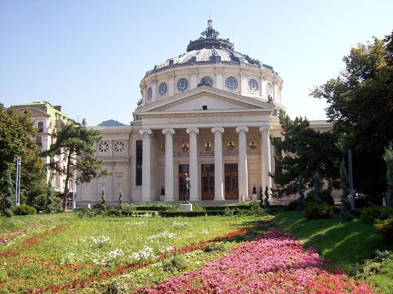 Roemeens Atheneum