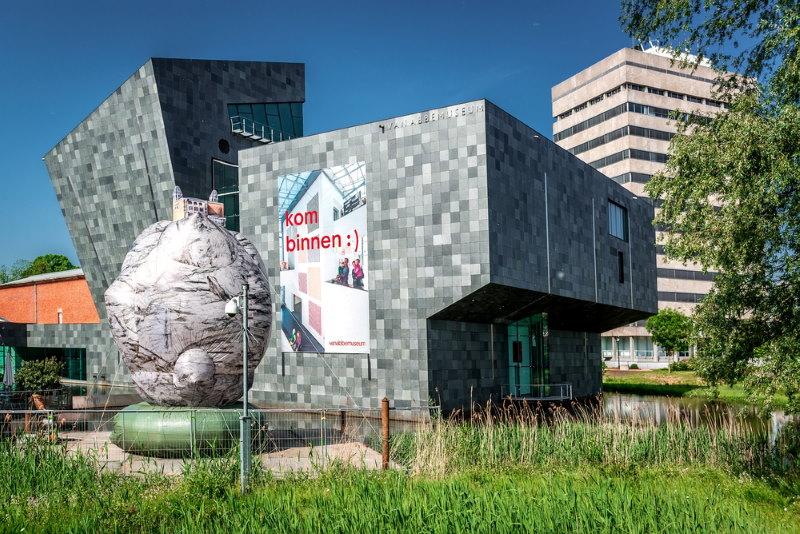 Abbemuseum